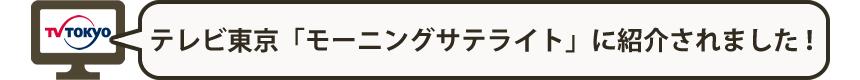 日本税理士紹介センターの特徴